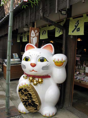招き猫まつり_f0129726_22492849.jpg