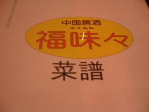 b0132530_1863190.jpg
