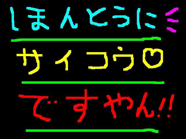 f0056935_18191631.jpg