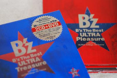b0090947_9381959.jpg