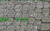 f0031049_11544050.jpg