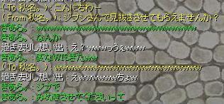 f0031049_1155463.jpg