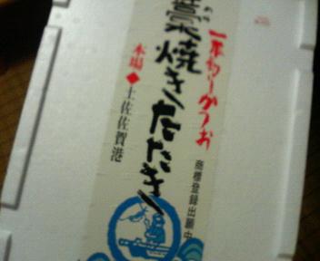 旬_d0134352_0182421.jpg
