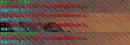 e0066552_211672.jpg