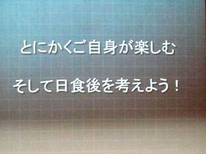 f0116855_0294125.jpg