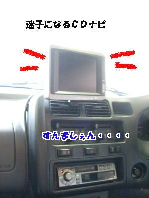 d0020869_1833480.jpg