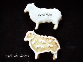 お菓子の試作_d0091671_1191050.jpg