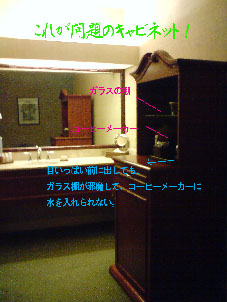 b0019674_2283153.jpg