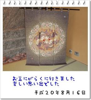 f0175286_0382237.jpg