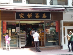 香港食い倒れの旅 ~スイーツ編~_d0088196_15591312.jpg
