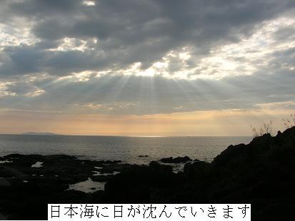 b0087697_10341324.jpg