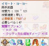 c0135302_16263336.jpg