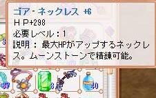 c0135302_16303242.jpg