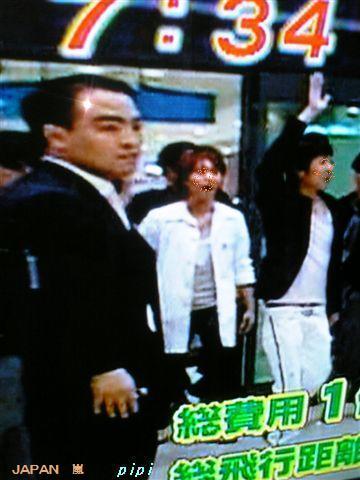 Rain5集:悲しい恋物語:Rainのボディガードがニュースに!_c0047605_8525684.jpg