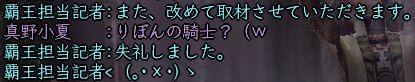 a0032309_18131082.jpg