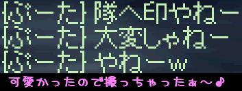 f0072010_12575123.jpg