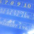 b0005814_19411124.jpg