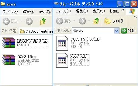 b0030122_13304751.jpg