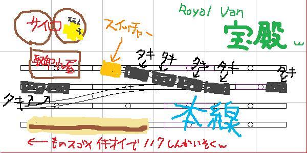 c0136122_1034663.jpg