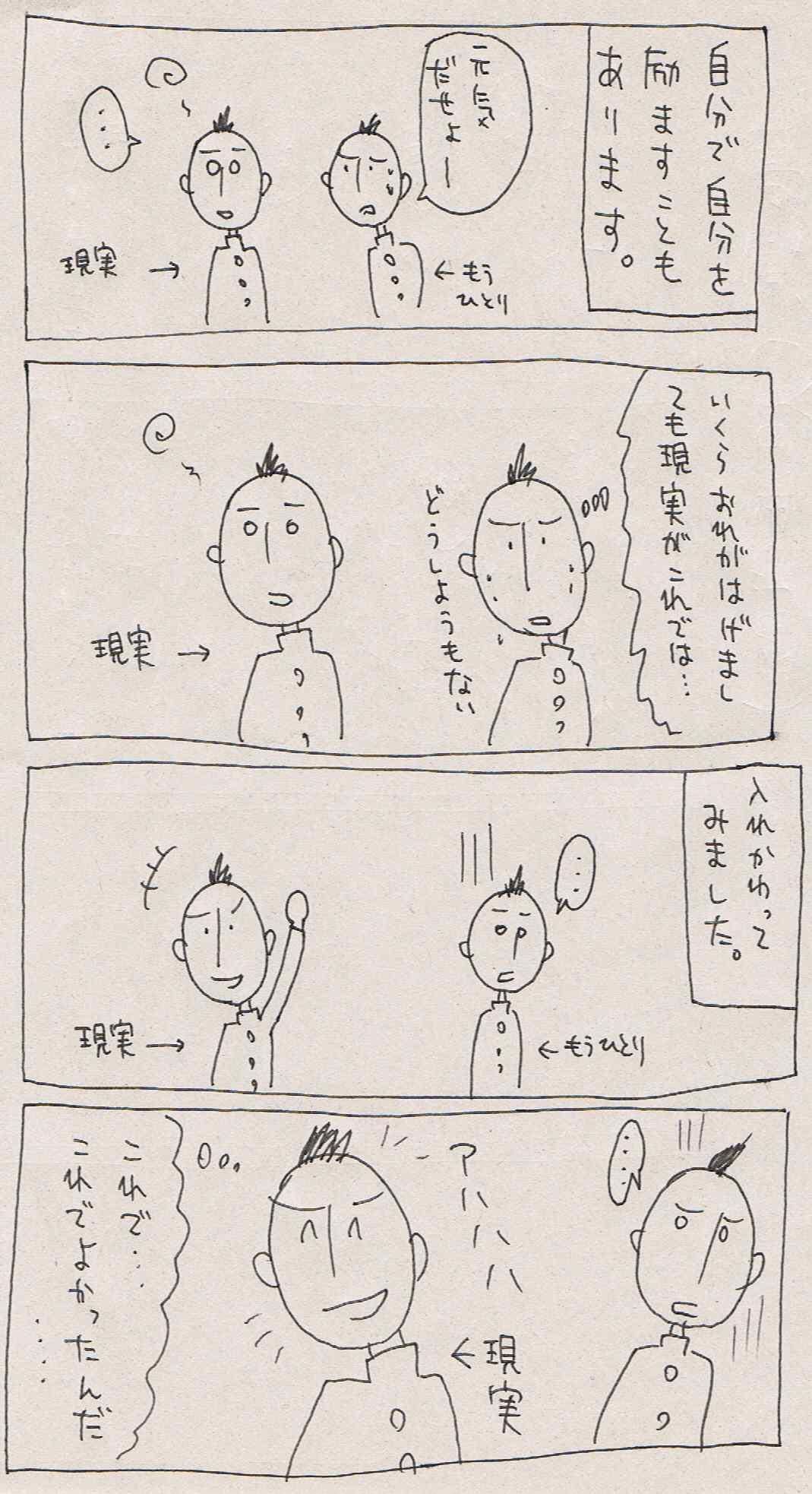 b0116425_2031325.jpg