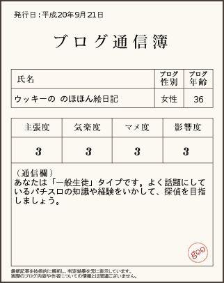 f0065228_20273546.jpg
