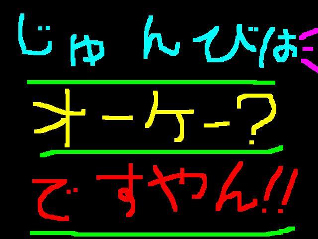 f0056935_15253839.jpg