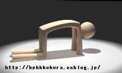 f0056935_1634961.jpg