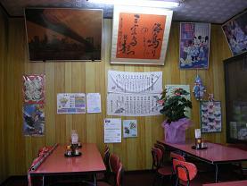 三宅島応援!平野食堂でタンメン_c0030645_10555735.jpg