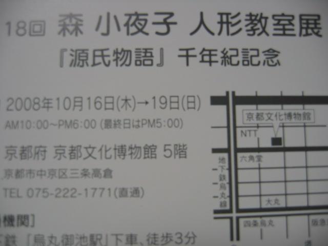 f0183546_2012170.jpg
