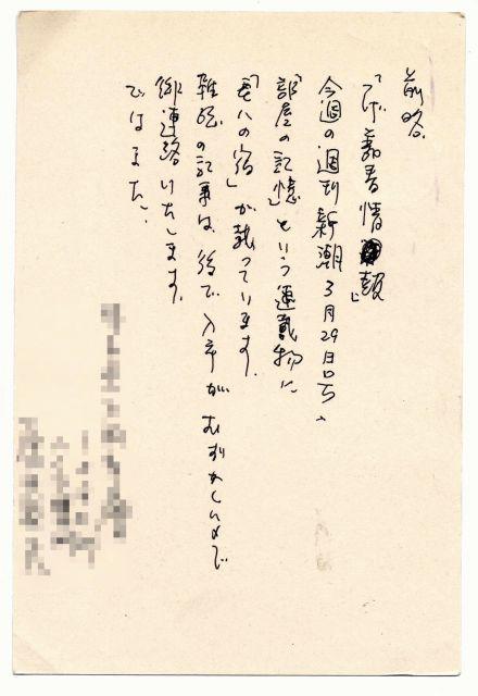 f0151647_189052.jpg