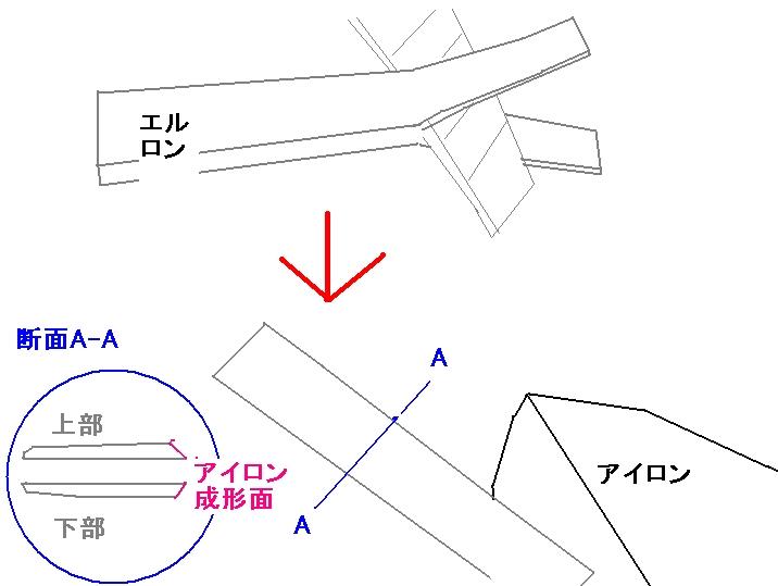 b0157260_17493267.jpg