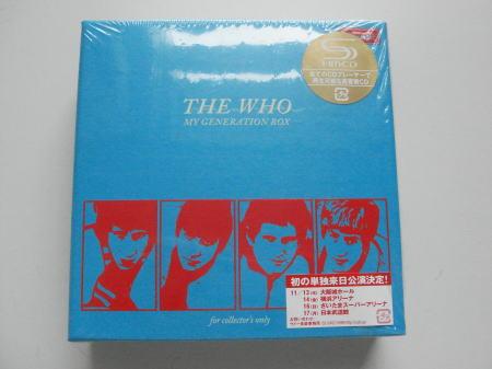 2008-09-21 続・ボックス・セット_e0021965_20514265.jpg