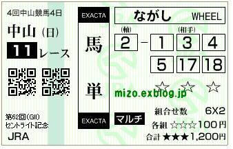 b0042567_14295215.jpg