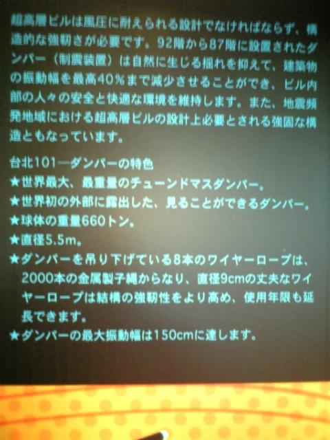 f0054868_387100.jpg