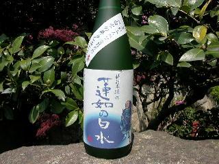 特別本醸造酒 蓮如の白水_a0064474_16535456.jpg