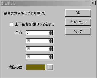 f0070279_1034055.jpg
