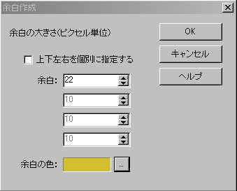 f0070279_10365336.jpg