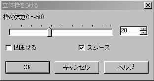f0070279_1037449.jpg