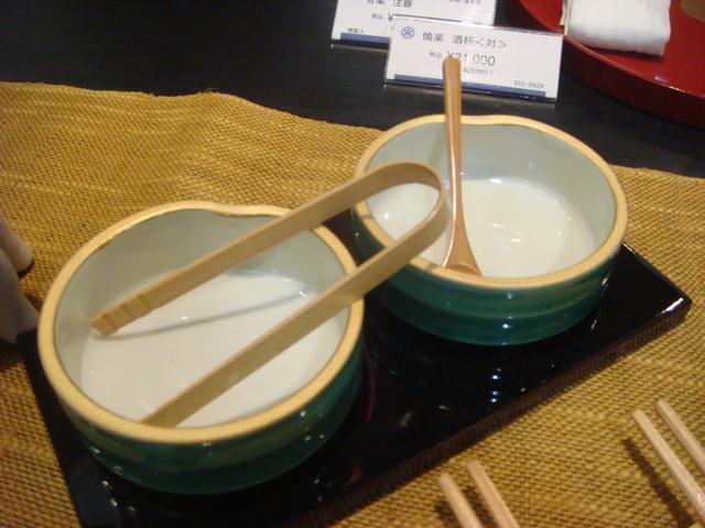 京での幸せな一日の過ごし方、_d0100880_16111079.jpg