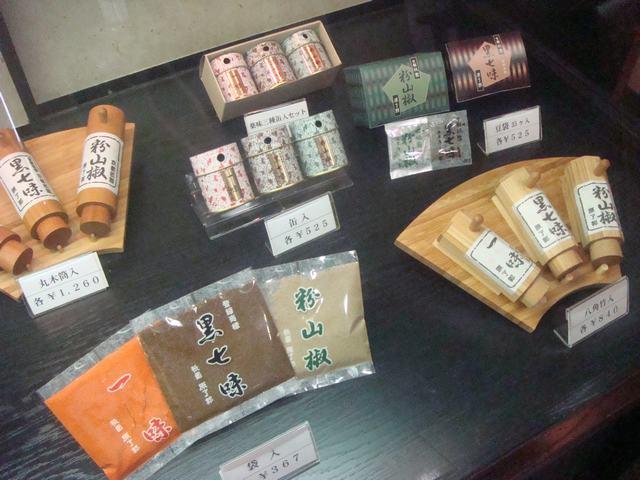 京での幸せな一日の過ごし方、_d0100880_16121738.jpg