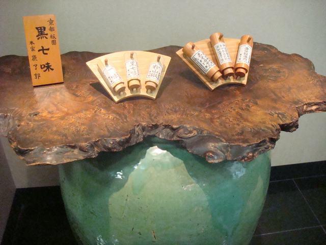 京での幸せな一日の過ごし方、_d0100880_1613655.jpg