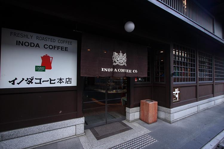 イノダコーヒ本店_e0051888_4555435.jpg