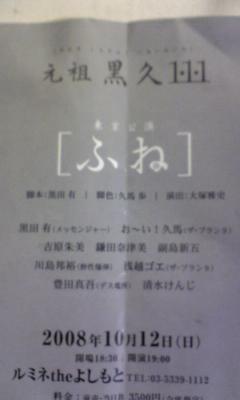 f0101003_0392497.jpg