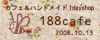 b0133123_12463139.jpg
