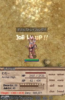f0132029_23102034.jpg