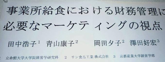 b0151335_16255787.jpg
