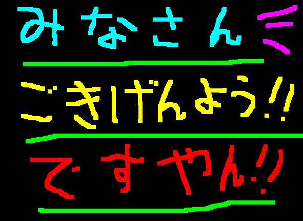 f0056935_13242866.jpg