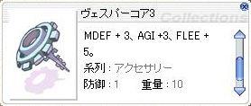 f0101240_1723889.jpg