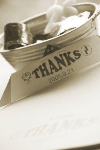 THANKS_d0147742_9525449.jpg