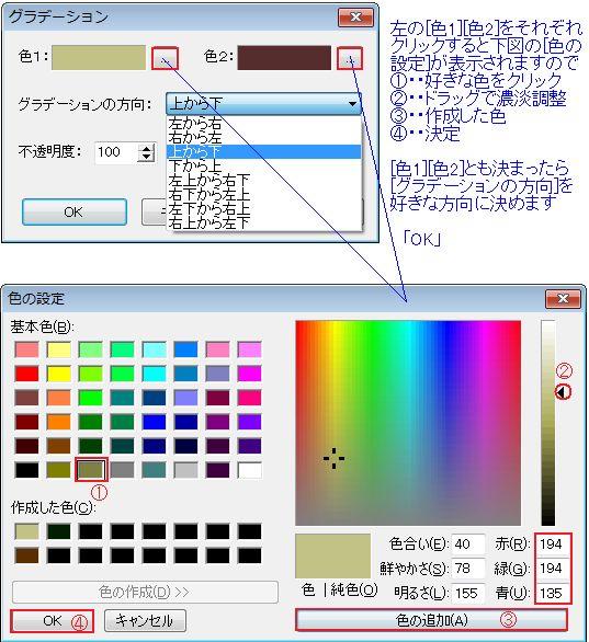 c0106443_18029100.jpg